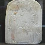 Stela showing the deity Mestjet