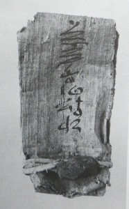 Letter III seal