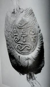 Heqanakht seal