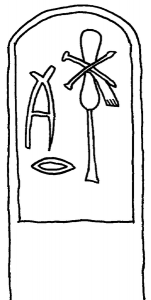 Stele showing Merneith's name