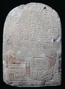 Amenakht BM 374