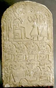 Stela of Merenptah, I6