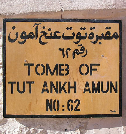 KV62 sign in the Valley of the Kings