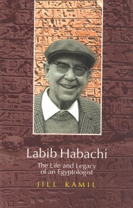 Figure 1 Labib Habachi Kamil Book Cover