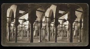 Interior of Hall of Instruction, University of Cairo, Egypt (1901)