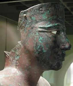 Pepi I copper statue