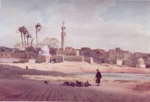 The village of Salamun