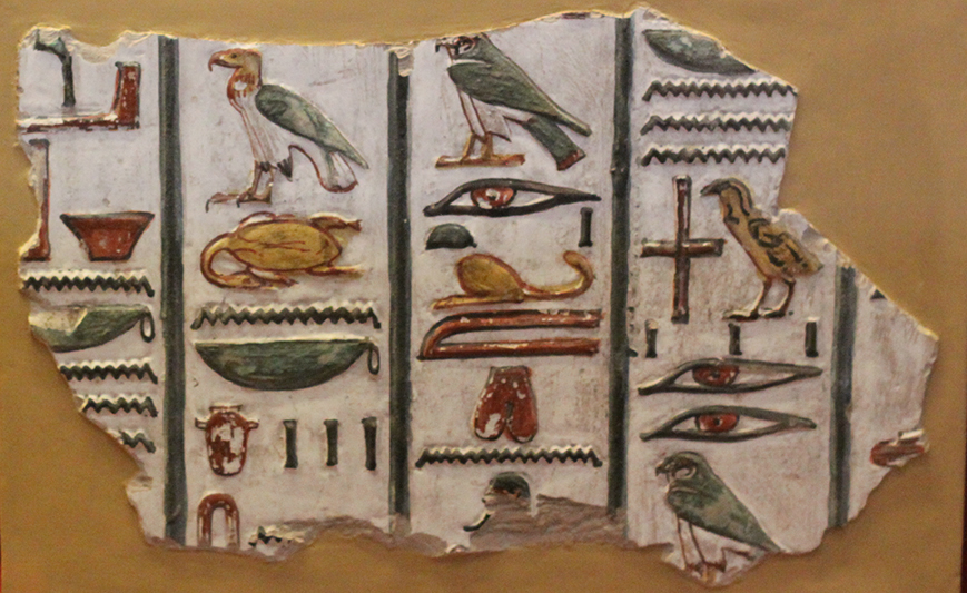 A fragment from the tomb of Seti I in the British Museum, London