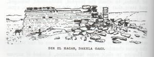 Deir el Hagar, Dakhleh