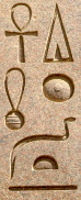"""The glyphs """"di ankh"""" instilled life in expressions and objects, making them true and eternal through divine magic. This reads: di ankh mi Ra djet-ta, """"given life, like Ra, forever."""""""