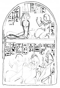 British Museum stela EA371 showing Mertseger as a rearing cobra with the head of a woman, praised by Penpahapi and his family.
